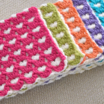 Crochet Reversible Heart Square Tutorial