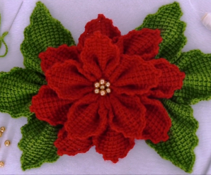 Crochet Christmas 3 D Flower