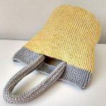 How To Crochet Simple Handbag